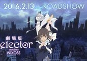 Selector Destructed WIXOSS (2016) Full Movie Free