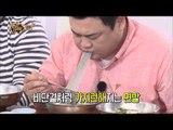 """[맛있는 녀석들 Tasty Guys] Ep.14  """"김준현의 호로록 냉면쇼!"""""""