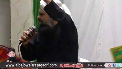 Ya Rasool Allah Ya Habib Allah An Nabi Sallu Alaih By Owais Raza Qadri