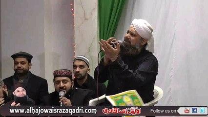 Manqabat Teri Zaat Khawaja Moinuddin by Owais Qadri