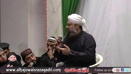 Owais Raza Qadri Message For UK Public