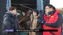 Korean Movie 섬. 사라진 사람들 (No Tomorrow, 2016) 이현욱 영상 (Lee Hyun-wooks Video)