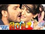 HD हीरो न. 1    Hero No 1    Bhojpuri Full Movie    Bhojpuri Film 2015 - Khesari Lal Yadav