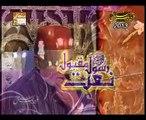 Allah Allah Nabi Ka Gharana (MarGhoob Hamdani)