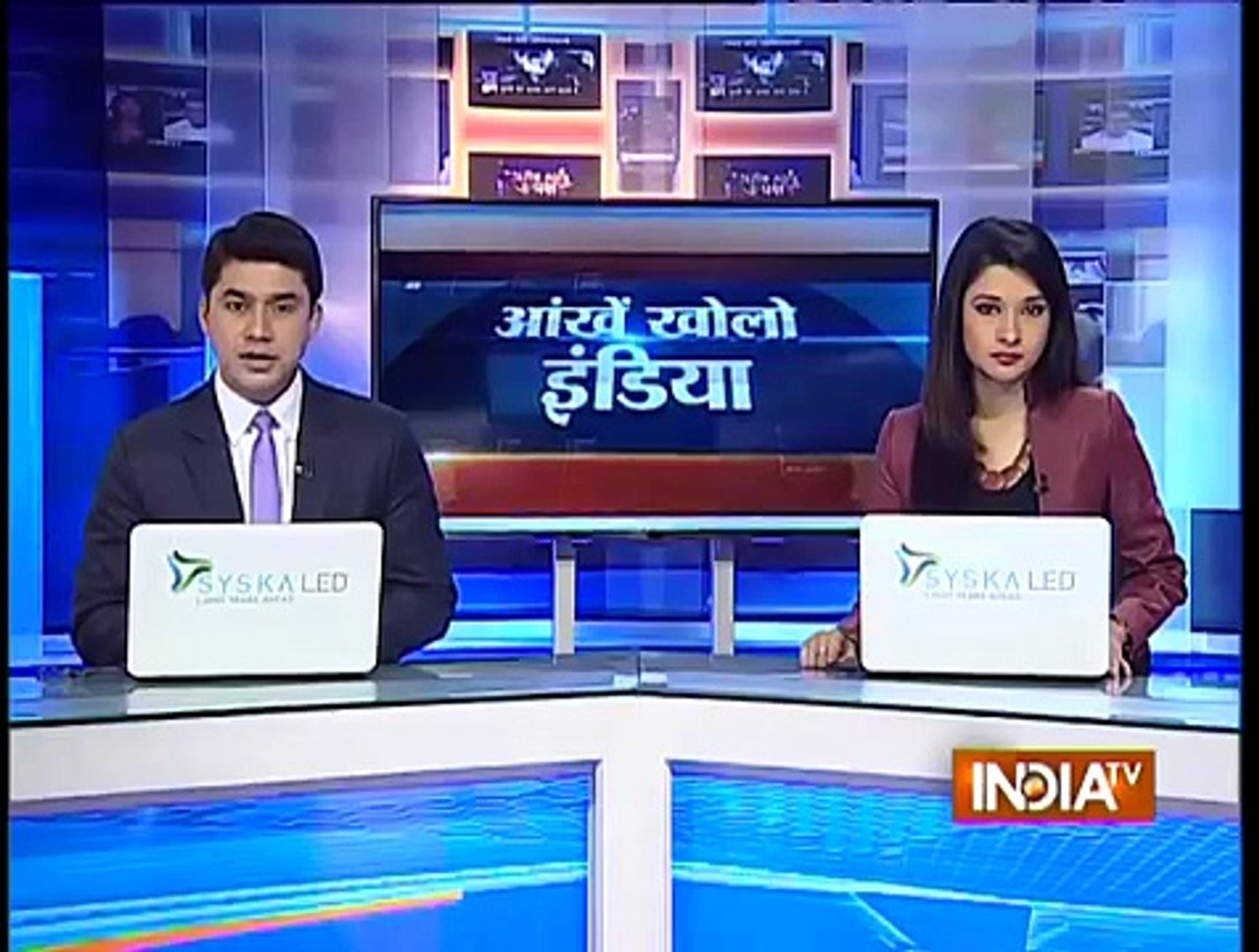 India TV News : Ankhein Kholo India | December 23, 2015