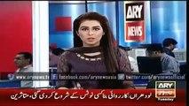 Ary News Headlines 24 February 2016 , Super Child Of Pakistan