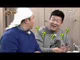 """""""문세윤 조밥(?) 발언에 유민상 의문의 1패!"""" [맛있는 녀석들 Tasty Guys] 52회 선공개"""