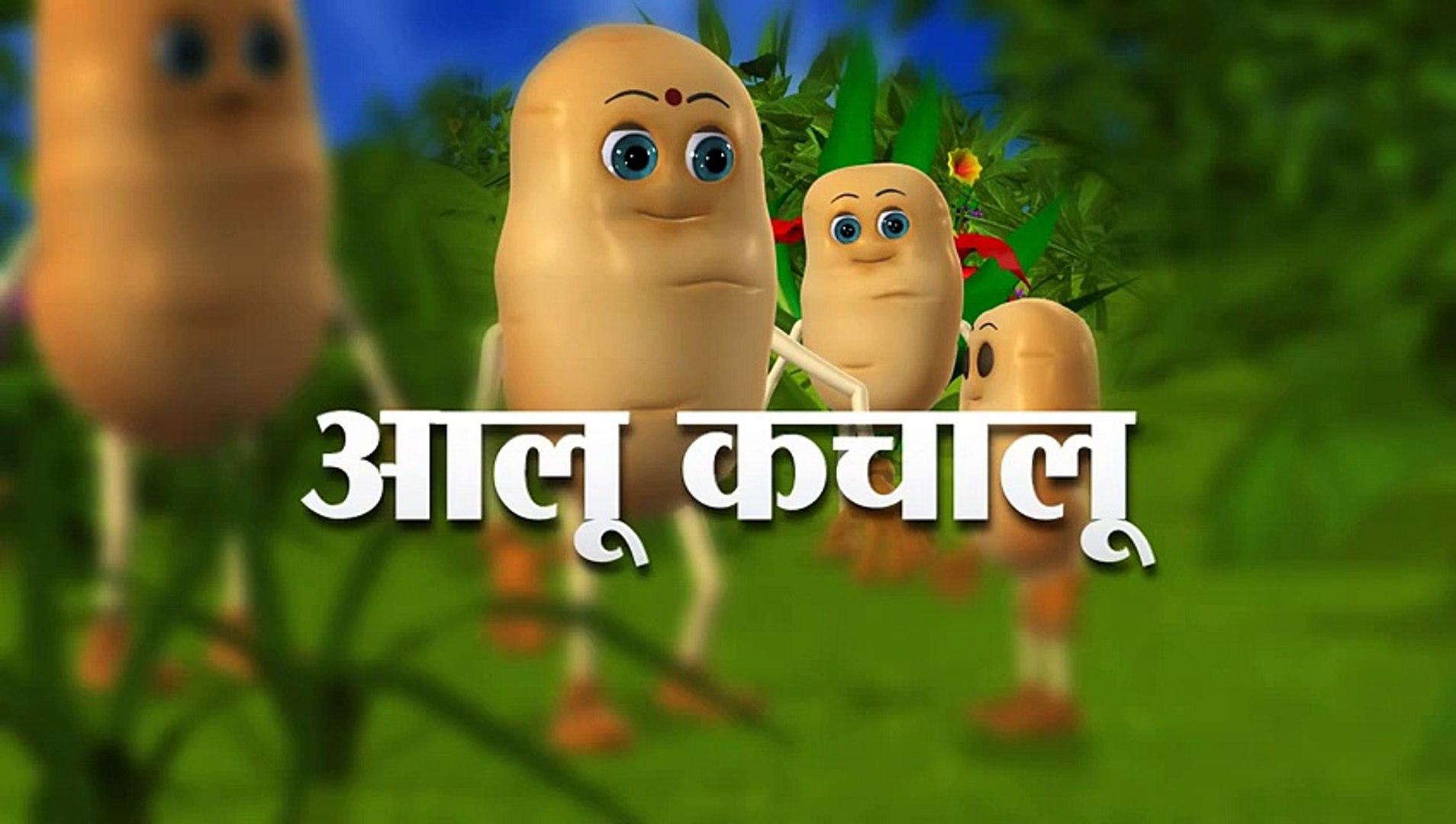 kachalu beta kahan gaye the baigan ki tokri mein so late