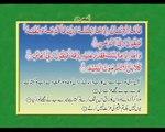 89 Surah Al-Fajr, The Dawn, سورة الفجر
