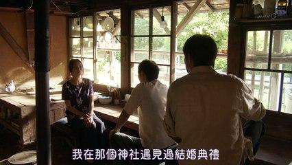 憐愛 第3集 Ito Oshikute Ep3