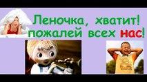 Сольфеджио для малышей. Дудочка. Детские песни с текстом. Solfege for kids in Russian