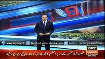 Ary News Headlines 14 February 2016 , PPP Bilawal Bhutto Zardari Latest Statements