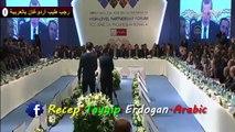 أردوغان : تركيا بمواقفها المشرفة أنقذت كرامة الإنسانية، الصومال بلد يحاول النهوض من رقاده