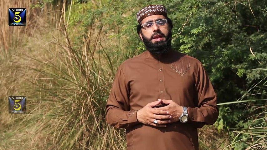 Mitheyan Boleyan Wala Aaqa HD Full Video Naay [2016] Qari Hamid Sharif