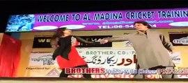 Pashto New Stage Show Da Khulo Badshahi Da 2016 HD - Za Tola Tola Sta Yema