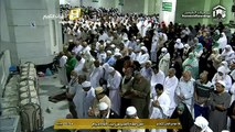 23rd February 2016 Makkah Fajr Sheikh Baleela
