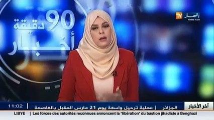 Météo: Orages et fortes intempéries attendus cette semaine en Algérie