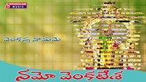 Venkanna Namame || Lord Venkateswara Swamy Devotional Songs || Srinivasa Govinda Song