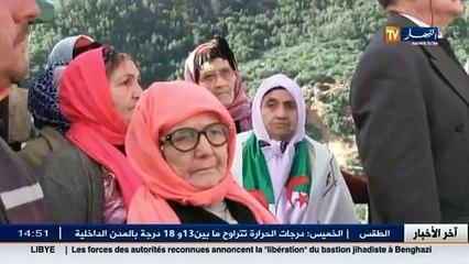 Béjaia: Hommage à la femme kabyle, héroïne de la Révolution