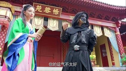 新蕭十一郎 第31集 Xiao Shi Yi Lang Ep31