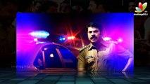 Mammottys new movie with Nithin Renji Panicker gets a title | Hot Malayalam Cinema News