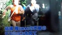 佐藤健×神木隆之介×サカナクション山口 映画バクマンの撮影裏側を語る