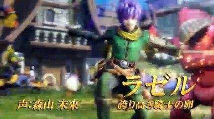 Premier trailer de Dragon Quest Heroes 2
