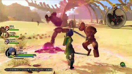 Gameplay 1/3 de Dragon Quest Heroes 2