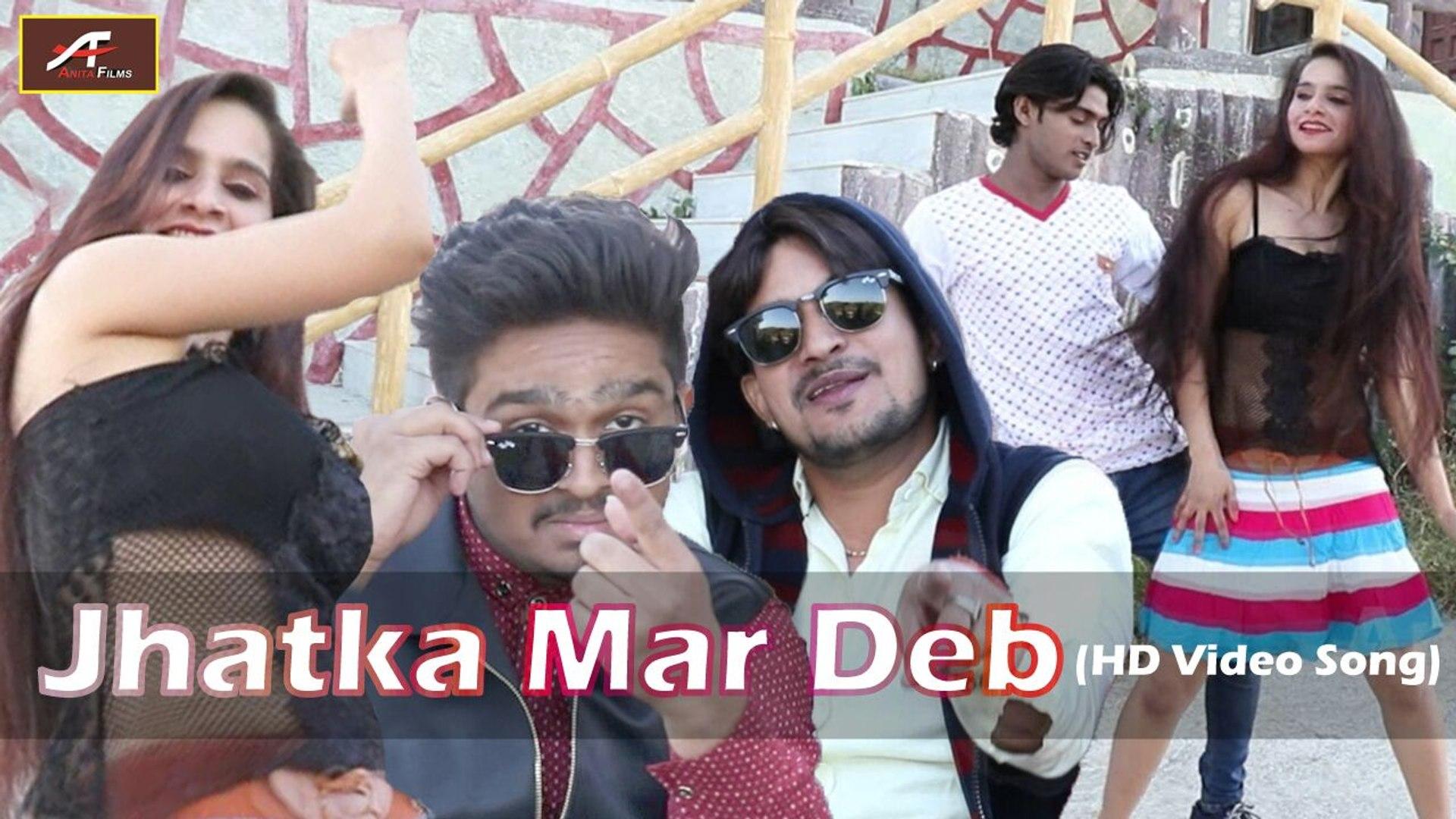 Latest Bhojpuri Rap Song | Jhatka Mar Deb - (FULL HD VIDEO SONG) | Bhojpuri Hot & Sexy songs 201