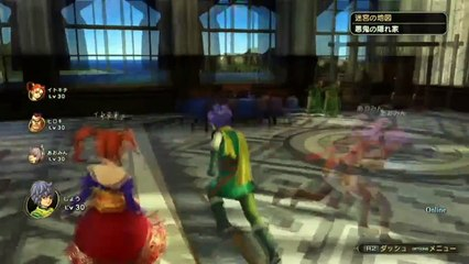 Gameplay 3/3 de Dragon Quest Heroes 2