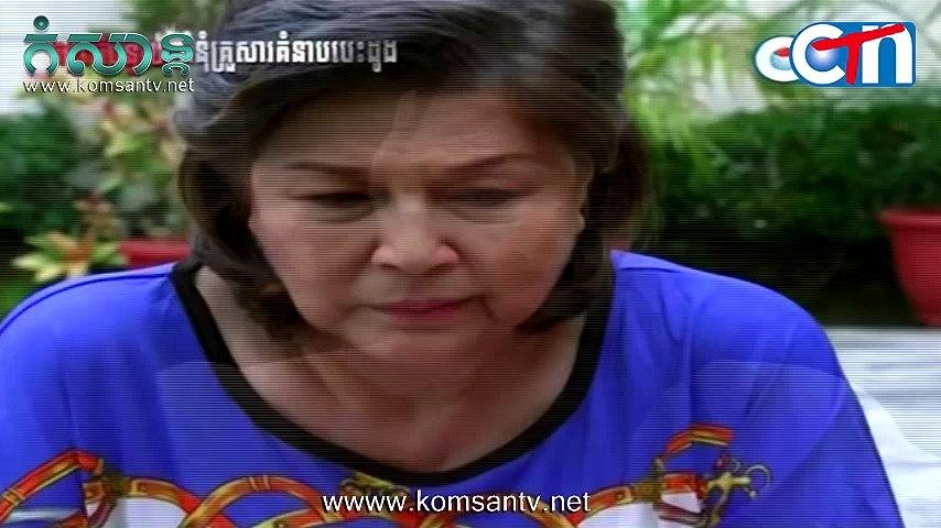វាសនានាងផូដូរា EP 09 | Veasna Neang Rhodora | Philippine Drama Khmer dubbed | Godialy.com