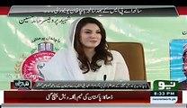 Reham Khan Indirectly Bashing Imran Khan Over Bacha Khan Incident(240)