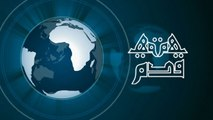 Pakistan News Live - Pakistani Urdu TV Channel Live - Current Affairs - Dramas | HumQadam TV (ہم قدم ٹی وی)