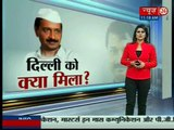 Arvind Kejriwals Aam Aadmi Party government completes 1 year in Delhi