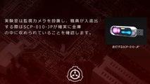 """SCP財団機密データ:SCP-010-JP - """"Mirai PC"""""""
