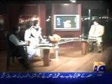 JIT Report on Baldia Town Factory Held MQM Responsible. Asad Kharal Exposed MQM