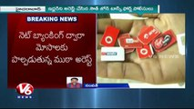 2 Arrested For Cheating Internet Banking Customers Through Voice Calls And Internet Protocol