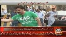 Fixit Alamageer Khan Arrested by Karachi Police