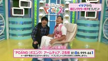 La chaise incassable d'IKEA cassée pendant une émission de TV japonaise