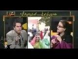 Shahbaz Sharif Is A Killer of 300 People - Watch Rare Video of PML-N Uzma Bukhari