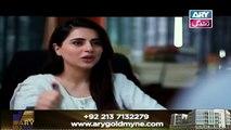 Hamari Bitya Episode 108 Full in HD on ARY Zindagi - 25 Feb 2016