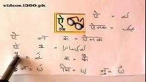 Learn Hindi through Urdu lesson.9 By Nihal Usmani