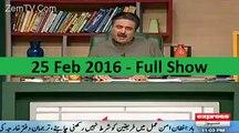 Khabardar with Aftab Iqbal – 25th February 2016