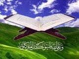 Surah Rehman Full - Qari Abdul Basit