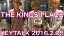 KEYTALK キンプレ【2016年2月25日】武道館のライブDVD&Blu-ray&CD出るよ!