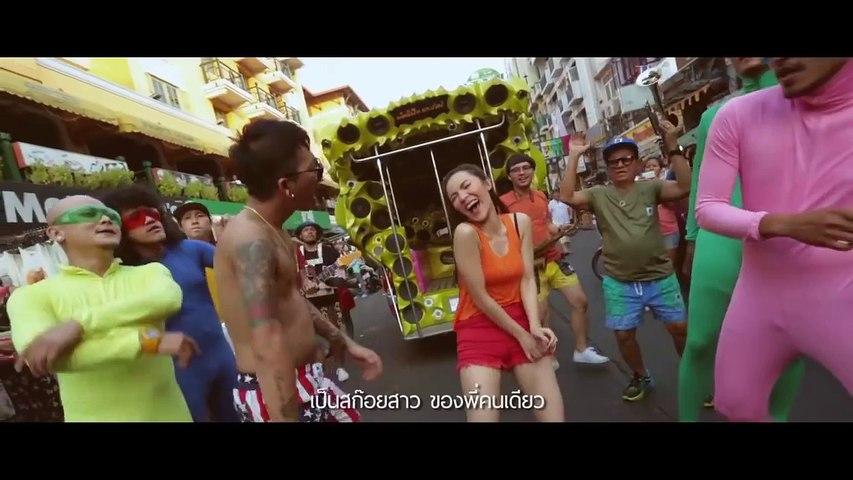แว้นฟ้อหล่อเฟี้ยว feat Dj ต้นหอม,โก๊ะตี๋,วง 3.50,แจ๊ส สปุ๊กนิค ปาปิยอง กุ๊กกุ๊ก (Official MV)