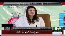 Reham Khan Indirectly Criticizing Imran Khan In Bacha Khan University