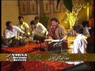"""Chimta Taan Wajda"" |Pakistani Folk Singer Attaullah Khan Esakhelvi| Love Song"