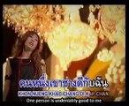 Prik Thai - Ruk Sam Sao(Triangulo De Amor)Spanish subs.mp4