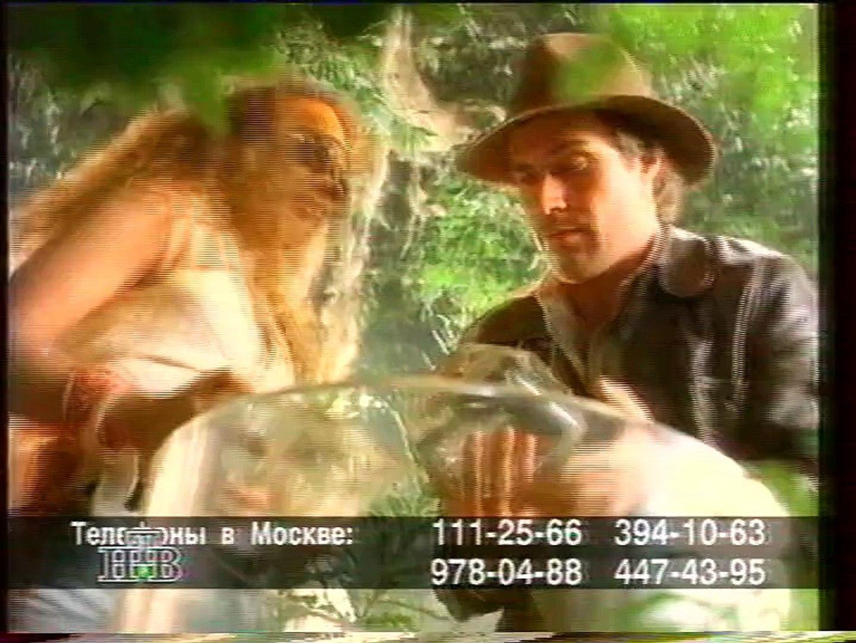 staroetv.su / Рекламный блок (НТВ, 14 декабря 1995)